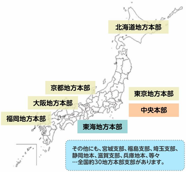 仲間マップー日本