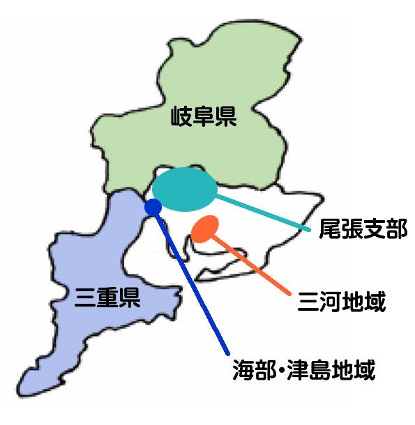 仲間マップー東海